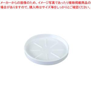 メラミン トップコースター HW-211I|meicho