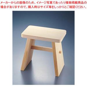 ヒバ・特選風呂椅子 58143 小|meicho