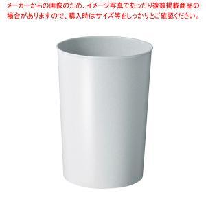 ゴミ入れ トス R-35 ゴミ箱関連品【】の関連商品8
