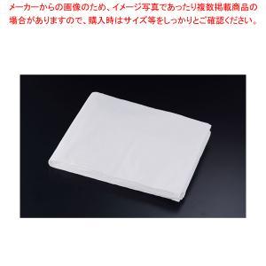 テーブル アンダークロス ENU400 1500×1100mm メーカー直送/代引不可|meicho