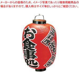 ビニール提灯 印刷15号長型 お食事処 meicho