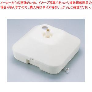 注水型 のぼり竿用スタンド M-40型|meicho