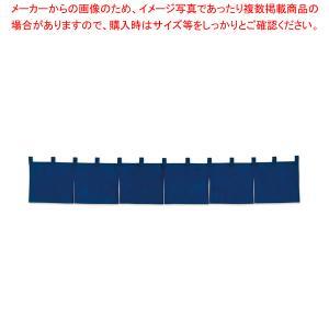 カウンターのれん 綿麻無地 001-09 紺|meicho