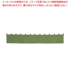 カウンターのれん 綿麻無地 001-09 緑|meicho