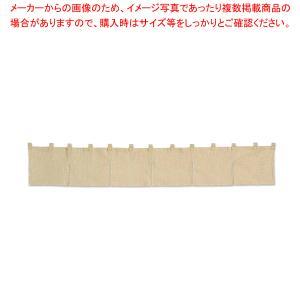 カウンターのれん 綿麻無地 001-09 ベージュ|meicho