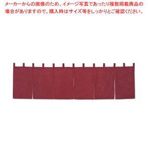 カウンターのれん 綿麻無地 001-10 ボルドー|meicho