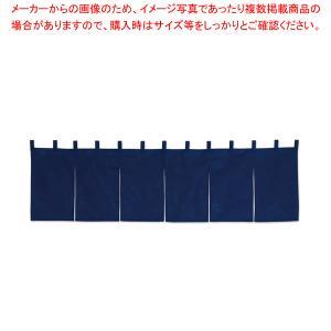 カウンターのれん 綿麻無地 001-10 紺|meicho