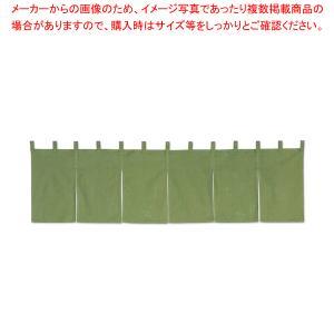 カウンターのれん 綿麻無地 001-10 緑|meicho