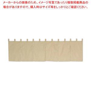 カウンターのれん 綿麻無地 001-10 ベージュ|meicho