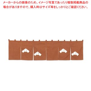 カウンターのれん 文 ふみ 107-10 茶|meicho