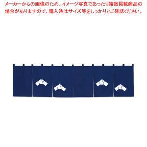 カウンターのれん 文 ふみ 107-10 紺|meicho
