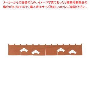 カウンターのれん 文 ふみ 107-09 茶|meicho
