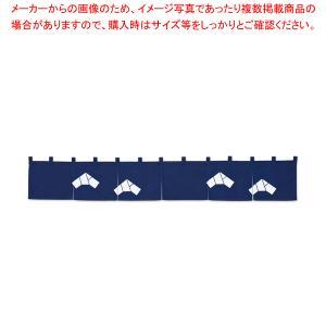 カウンターのれん 文 ふみ 107-09 紺|meicho