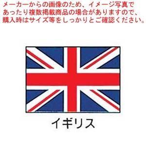 エクスラン万国旗 70×105cm イギリス|meicho