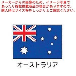 エクスラン万国旗 70×105cm オーストラリア|meicho