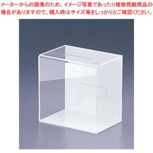 えいむ アンケート・募金・応募BOX ES-2 白|meicho