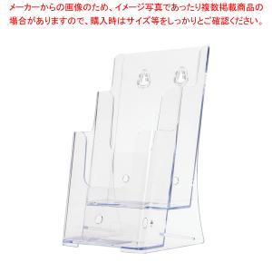 PSカタログケース CR77502  A4判・三ツ折2段|meicho