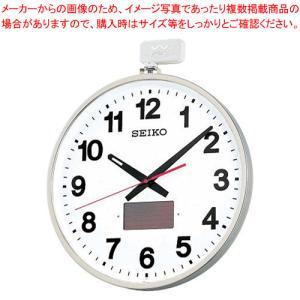 セイコー 電波ソーラー屋外型クロック SF211S|meicho