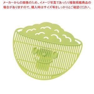 米ピタクリップPM-470 グリーン【】|meicho