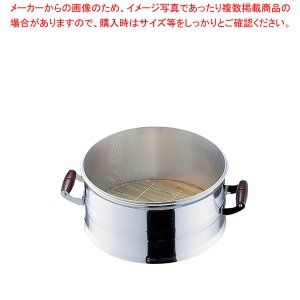 アルミ 長生セイロ(羽釜用)30cm用|meicho