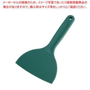 業務用 ニュークリーンヘラ 「L」緑【】|meicho