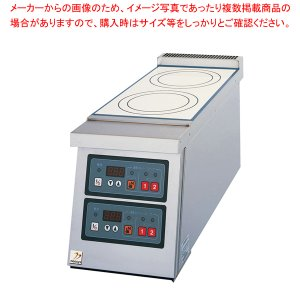 IHマルチコンロ NIC23602 メーカー直送/代引不可【】 meicho