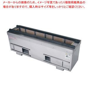 木炭コンロ 業務用コンロ 耐火レンガ  SCF-6036 メーカー直送/代引不可【】|meicho