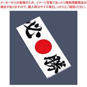 業務用 綿 ハチマキ 必勝 No.01211【】 meicho