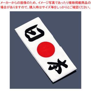 業務用 綿 ハチマキ 日本 No.01213【】 meicho