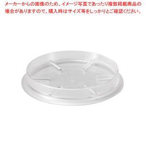 ウォーターピッチャー アクアピッチャー プロ用受皿 クリアー|meicho