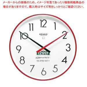 サウナタイマー 12分計 KENKO 50Hz|meicho