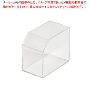 レシート回収BOX 59493   クリアー|meicho