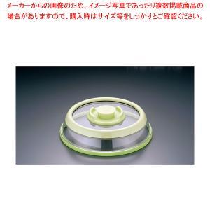プレスドーム ショート アップルグリーン 2100LP-AG ラージ