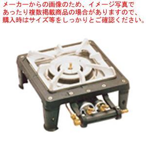 テーブルコンロ MD-701 1連・マッチ点火 12・13A|meicho