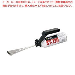 フィールドチャッカー ST−431【】|meicho