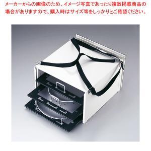 あつあつお届けボックス[肩ひも・食器付]【】|meicho