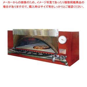 ガス式溶岩石ピザ窯 PZ-90 LPガス | メーカー直送品 代金引換決済不可|meicho