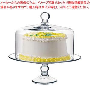 リビー セレーヌ ケーキドームセット No.55782【】 meicho