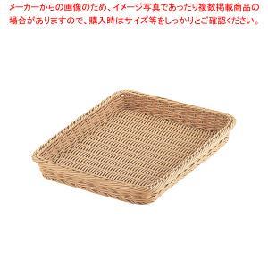 PPベーカリーバスケット 角型アイボリー 40型【】 meicho