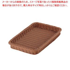 PPベーカリーバスケット 角型ブラウン 36型【】 meicho
