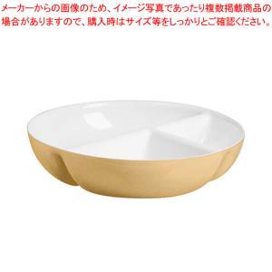 グッチーニ オードブルディッシュ 2358.0073 アンバー 業務用 ブランド guzzini 名調【】|meicho