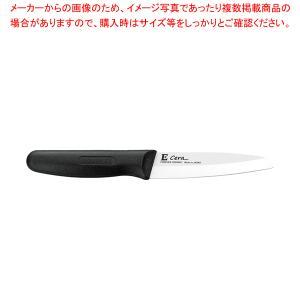 セラミック包丁 Eセラ(片刃) ECW-12 12cm|meicho