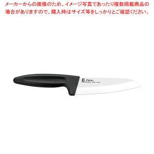 セラミック包丁 Eセラ(片刃) ECW-14 14cm|meicho