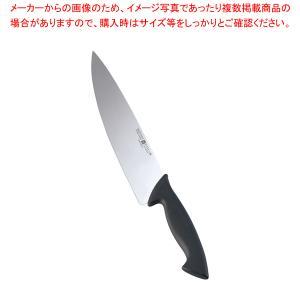 ヴォストフ プロ クックナイフ 4862 26cm|meicho
