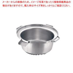 18-8 エコライン 麺ゆで鍋|meicho