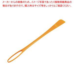 たまごのなめらかスティック TS-02 オレンジ meicho