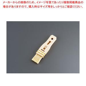 わさび専用 便利ハケ ミニ meicho