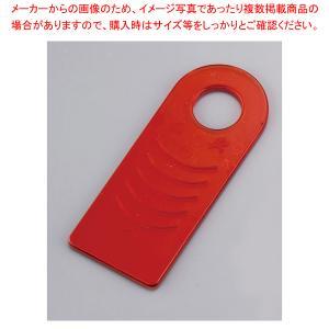 ラビット ニンニク&ショウガ用グレーター オレンジ meicho