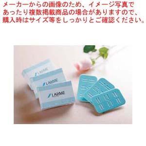 おしぼりタオル用温冷蔵庫専用アロマ芳香剤 ラルム ローズマリー|meicho