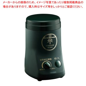 お茶ひき器 緑茶美採 GS-4671|meicho
